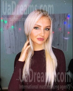 Alina from Cherkasy 25 years - nice fiancee. My small public photo.