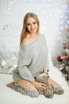 Inna 34 years - ukrainian woman. My small public photo.