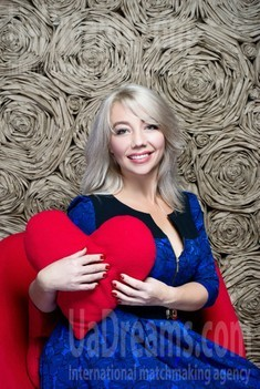 Ruslana from Cherkasy 44 years - search for love. My small public photo.