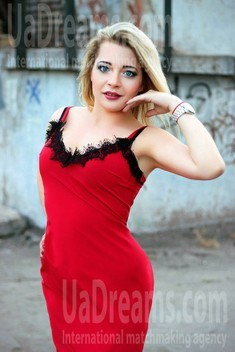 Lesya from Zaporozhye 27 years - look for fiance. My small public photo.