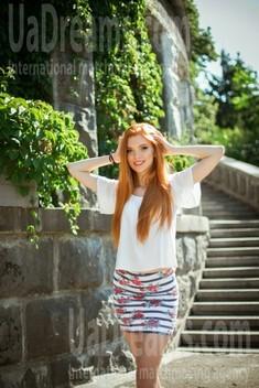 Dasha from Kiev 19 years - seeking soulmate. My small public photo.