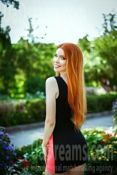 Dasha from Kiev 19 years - introduce myself. My small public photo.