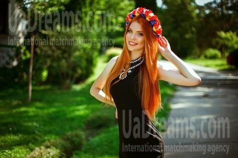 Dasha from Kiev 19 years - loving woman. My small public photo.
