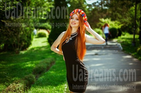 Dasha from Kiev 18 years - want to be loved. My small public photo.
