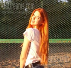 Dasha from Kiev 19 years - want to be loved. My small public photo.