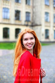 Dasha from Kiev 19 years - bright smile. My small public photo.