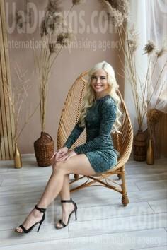 Lilia Lutsk 32 y.o. - intelligent lady - small public photo.
