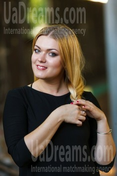 Olechka from Kremenchug 25 years - looking for relationship. My small public photo.