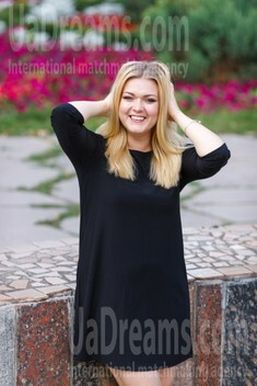 Olechka from Kremenchug 26 years - future bride. My small public photo.