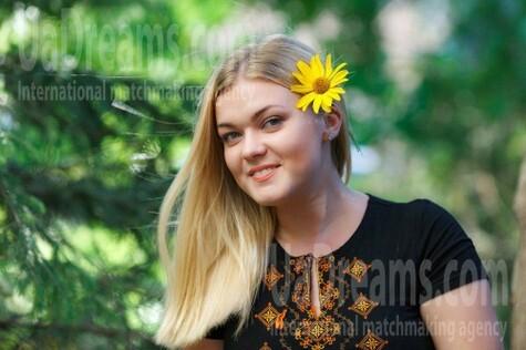 Olechka from Kremenchug 26 years - natural beauty. My small public photo.