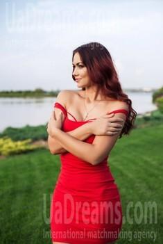 Yana from Dnipro 30 years - seeking soulmate. My small public photo.