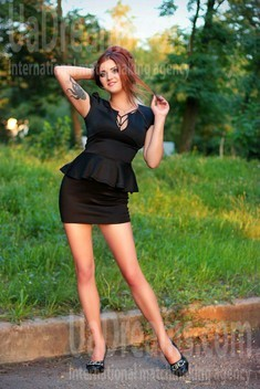 Helen from Zaporozhye 23 years - attractive lady. My small public photo.