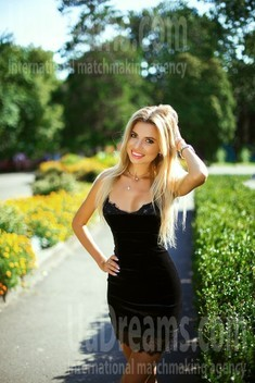 Julia from Kiev 31 years - future bride. My small public photo.