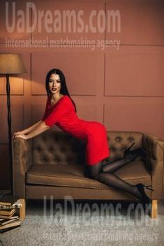 Dana from Poltava 22 years - hot lady. My small public photo.