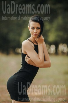 Dana from Poltava 23 years - seeking soulmate. My small public photo.