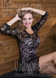 Svetlana from Sumy 33 years - sunny smile. My small public photo.