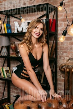 Svetlana from Sumy 32 years - look for fiance. My small public photo.