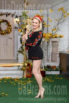 Julia from Kharkov 27 years - photo gallery. My small public photo.