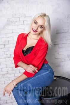 Julia from Kharkov 29 years - beautiful woman. My small public photo.