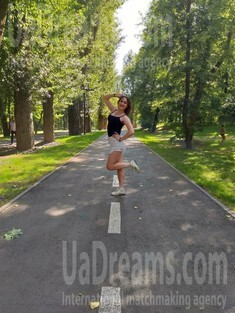 Julia from Kharkov 29 years - independent woman. My small public photo.