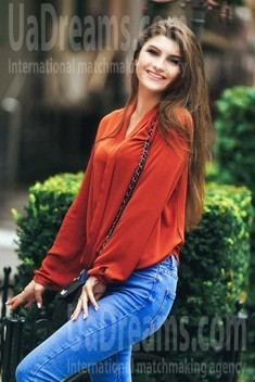 Nina from Poltava 22 years - seeking soulmate. My small public photo.