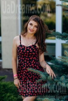 Nina from Poltava 22 years - nice smile. My small public photo.