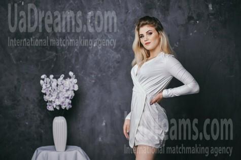 Nastya from Kiev 19 years - future bride. My small public photo.