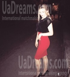 Nastya from Kiev 18 years - intelligent lady. My small public photo.