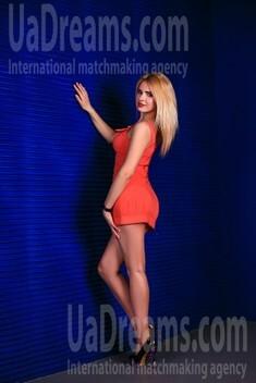 Kristina from Zaporozhye 35 years - ukrainian girl. My small public photo.