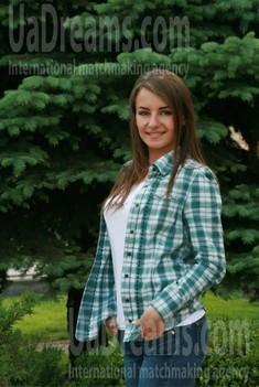 Irina from Dnipro 31 years - romantic girl. My small public photo.
