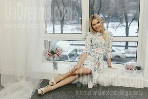 Tamara from Ivanofrankovsk 24 years - Kind-hearted woman. My small public photo.