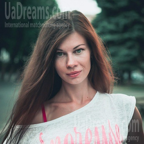 Julia from Poltava 30 years - waiting for husband. My small public photo.