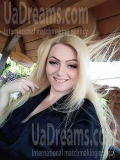 Tatiana from Kremenchug 41 years - searching life partner. My small public photo.