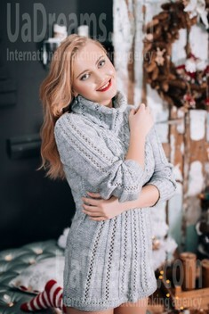 Vika from Lutsk 23 years - beautiful and wild. My small public photo.