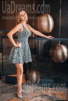 Vika from Lutsk 23 years - introduce myself. My small public photo.