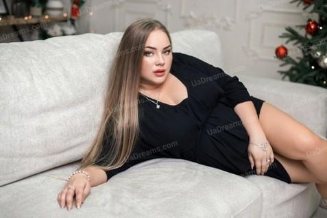 Mary Dnipro 27 y.o. - intelligent lady - small public photo.