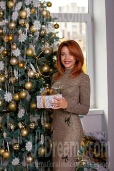 Jeniya from Dnipro 33 years - future wife. My small public photo.