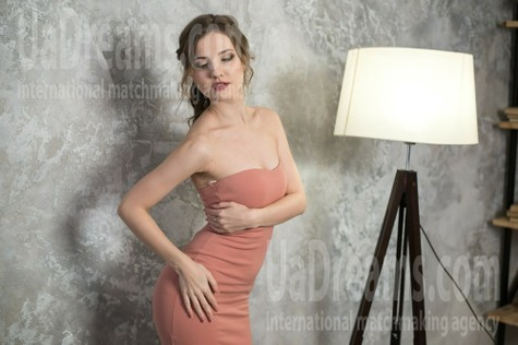 Katerina from Dnipro 27 years - looking for relationship. My small public photo.