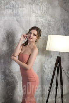 Katerina from Dnipro 28 years - kind russian girl. My small public photo.
