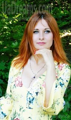 Viktoriia from Kiev 34 years - attractive lady. My small public photo.