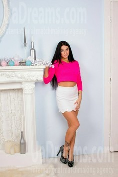 Anna from Lviv 26 years - search for love. My small public photo.