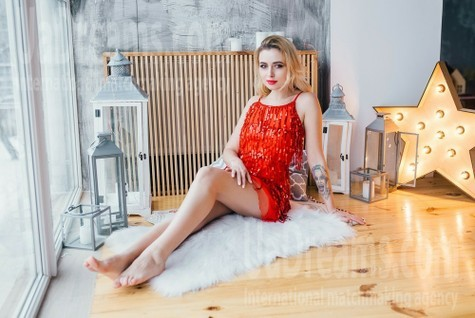 Evgenia from Cherkasy 28 years - look for fiance. My small public photo.