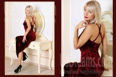 Tanya from Zaporozhye 34 years - Music-lover girl. My small public photo.