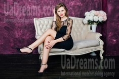 Lucy from Cherkasy 27 years - look for a man. My small public photo.