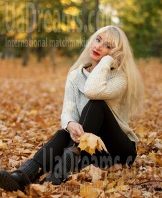 Nataliya from Dnipro 48 years - future wife. My small public photo.