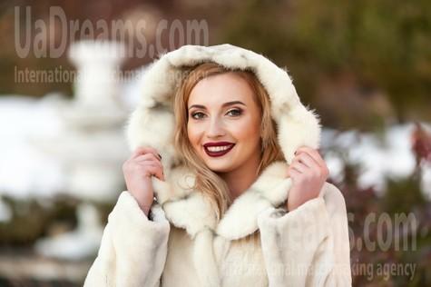 Marisha from Kremenchug 28 years - it's me. My small public photo.