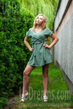 Marisha from Kremenchug 29 years - single russian woman. My small public photo.