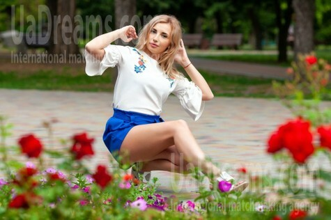 Marisha from Kremenchug 29 years - introduce myself. My small public photo.
