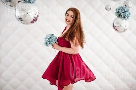 Ivanka from Lviv 33 years - future wife. My small public photo.