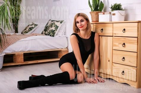 Julichka from Zaporozhye 41 years - beautiful and wild. My small public photo.